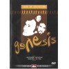 Dvd - Genesis Land Confusion